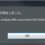 2015-02-05_EclipseError_2